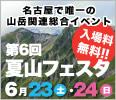 116-100_2018-banner.jpg